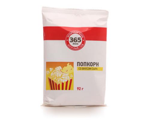 Попкорн с сыром ТМ 365 дней
