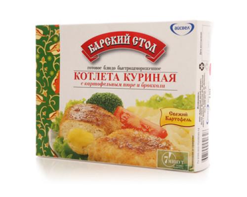 Котлета куриная с картофельным пюре и брокколи ТМ Барский Стол