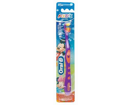 Зубная щетка детская Oral-B мягкая от 2 до 4лет