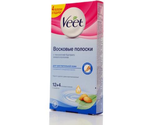Восковые полоски для чувствительной кожи с витамином Е и миндальным маслом, 12+4 восковых полосок, 2 салфетки TM Veet (Вит)