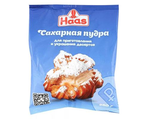 Сахарная пудра Haas( Хаас) 250г.