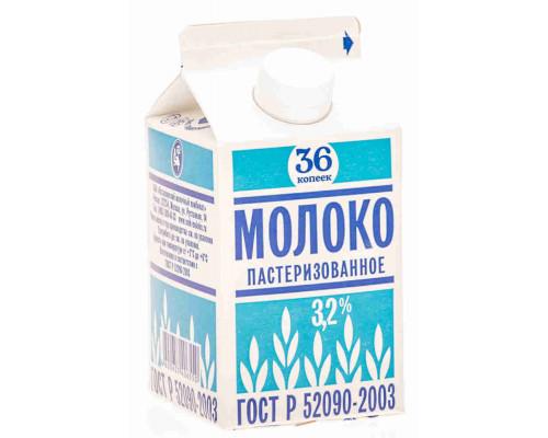 Молоко пастеризованное 36 копеек 3,2% 500г п/п