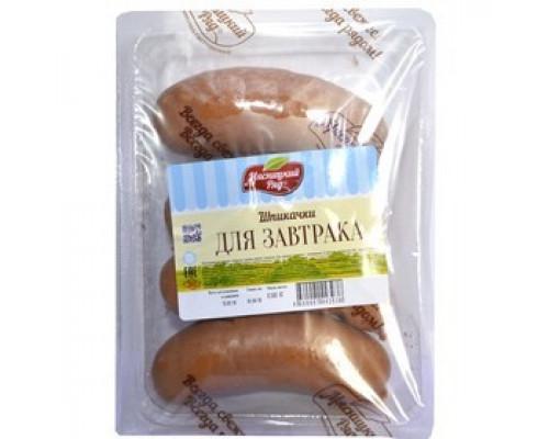 Шпикачки для Завтрака ТМ Мясницкий ряд, 500 г