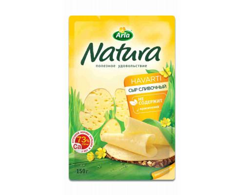 Сыр Arla Natura сливочный 45% 150г нарезка