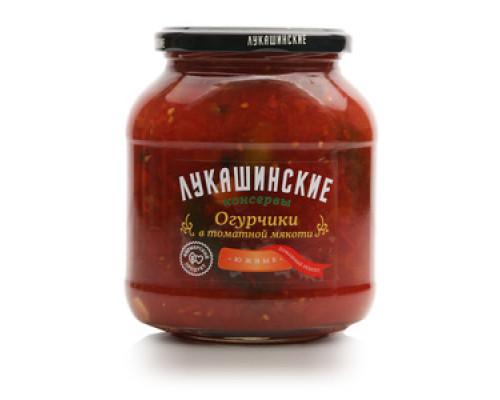 Огурчики в томатной мякоти южные ТМ Лукашинские консервы