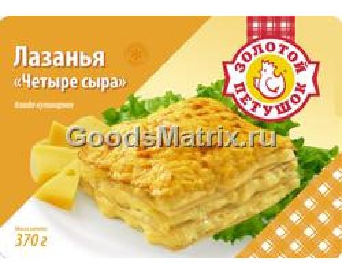 Лазанья ТМ Золотой Петушок, четыре сыра, 370 г