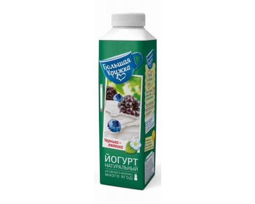 Йогурт питьевой Большая кружка черника/ежевика 2,5% 500г тт