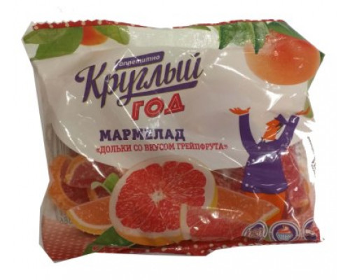 Мармелад Круглый Год Аппетитно, дольки, вкус грейпфрут, 250 г