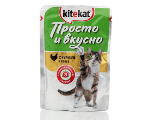 Корм для взрослых кошек с курицей в соусе ТМ Kitekat (Китекат)