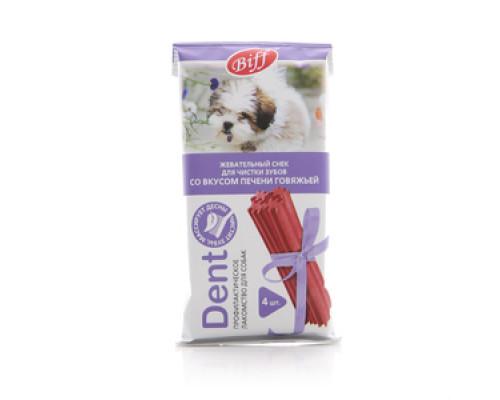 Жевательный снек для чистки зубов со вкусом печени говяжьей ТМ Biff (Бифф)