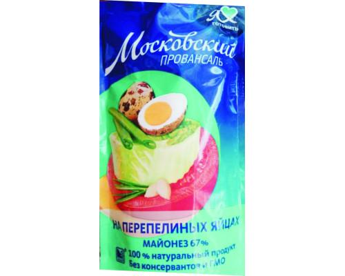 Майонез ТМ Московский провансаль на перепелиных яйцах, 67%, 220 мл
