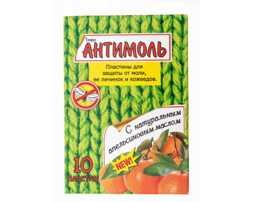 Средство от моли Glorus Антимоль 10пластин упак