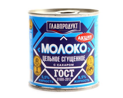 Молоко сгущенное цельное ТМ Главпродукт, ГОСТ, 8,5%, 380 г