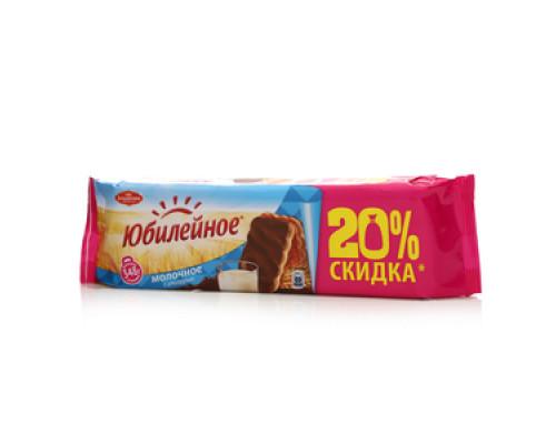 Печенье юбилейное молочное с глазурью ТМ Большевик