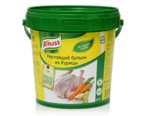 Настоящий бульон из курицы ТМ Knorr (Кнорр)