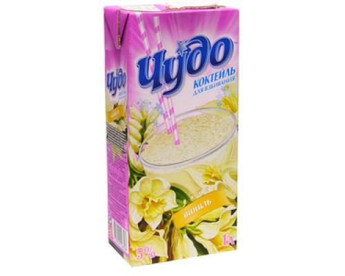 Коктейль для взбивания ваниль 5,0% ТМ Чудо