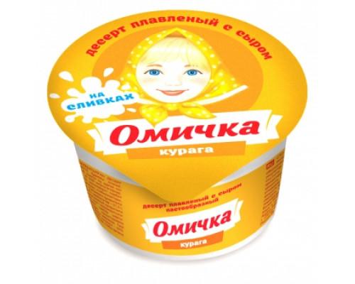 Десерт плавленый ТМ Омичка, с сыром, курага, 100 г