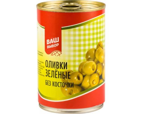 Оливки зеленые Ваш выбор без косточки, 300 мл