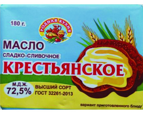Масло Крестьянское ТМ Родная Кухня, сладко-сливочное, в/с, 72,5%, 180 г