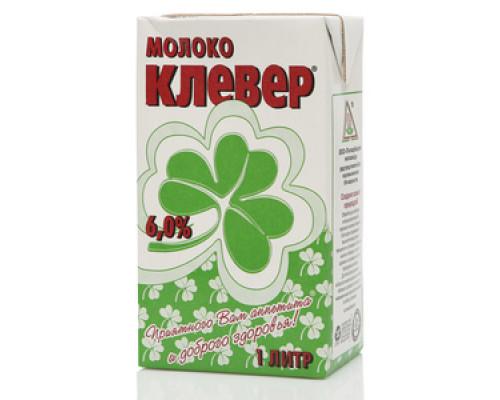Молоко ультрапастеризованное 6,0% ТМ Клевер