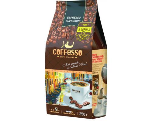 Кофе ТМ Coffesso (Коффессо) Espresso Superiore, зерно, 250 г