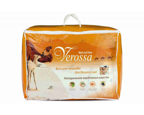 Одеяло Verossa 140/205 Верблюжья шерсть