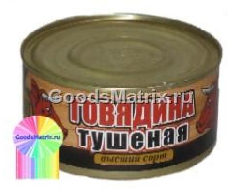 Говядина тушеная ТМ Скопинский МПК, в/с, ГОСТ, 325 г