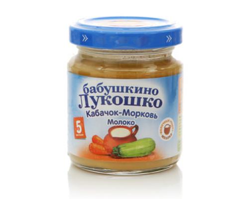 Пюре из кабачков и моркови с молоком ТМ Бабушкино лукошко