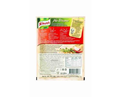 Смесь Knorr на второе д/приготовления пикантной пасты с курицей в томатном соусе, 27г