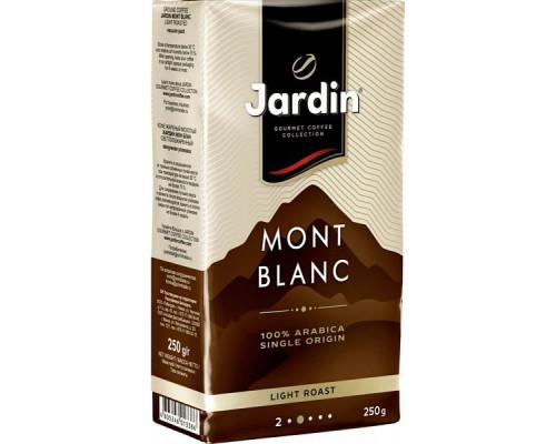 Кофе молотый ТМ Jardin (Жардин) Mont Blanc light roast, жареный, 250 г