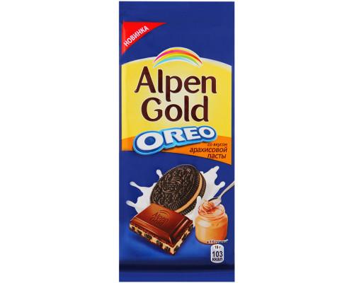 Шоколад ТМ Alpen Gold (Альпен Голд) Оreo с печеньем со вкусом арахисовой пасты, 95 г