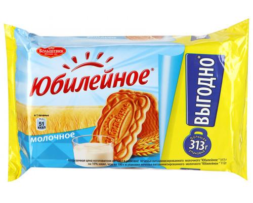 Печенье ТМ Юбилейное, молочное, 313 г