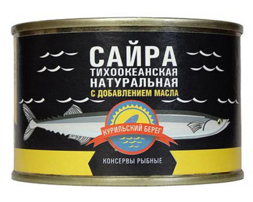Сайра тихоокеанская ТМ Курильский берег, натуральная, ГОСТ , 250 г