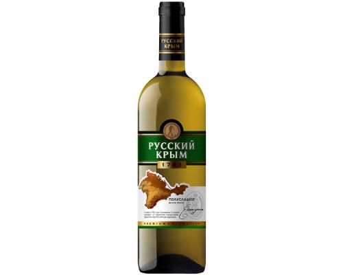 Вино Русский Крым, белое, полусладкое, 10-12%, 0,75 л