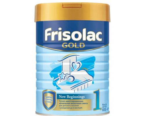 Смесь молочная ТМ Friso (Фрисо) Фрисолак Голд 1, с пребиотиками, с 0 месяцев, 800 г
