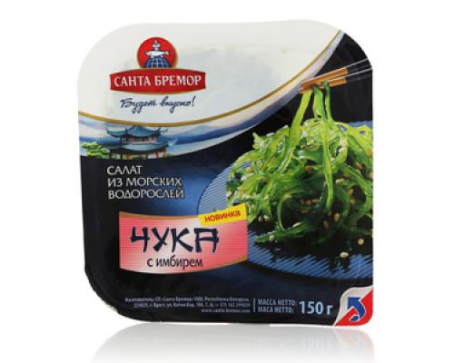 Салат из морских водорослей Чука с имбирем ТМ Санта Бремор