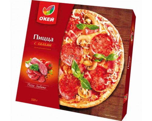 Пицца ОКЕЙ с салями 320г