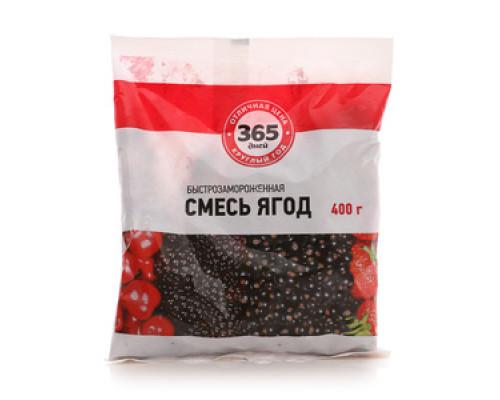 Смесь ягод быстрозамороженная ТМ 365 Дней