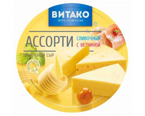 Сыр плавленый Витако сливочный/ветчина 140г