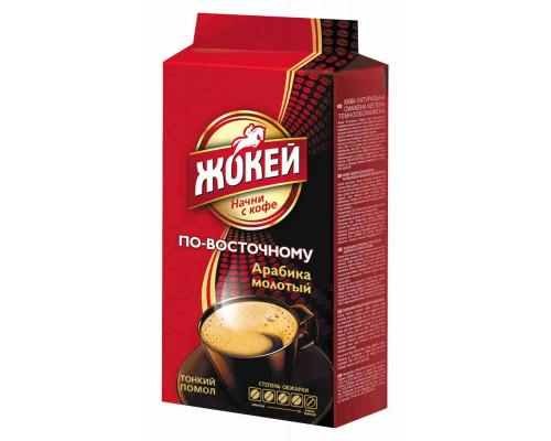Кофе Жокей По-восточному молотый, 100г