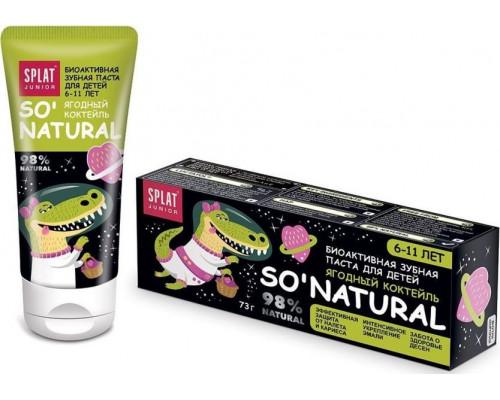 Биоактивная зубная паста для детей Ягодный коктейль Splat Junior 73 г