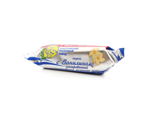 Сырок творожный глазированный с ванилином с заменителем молочного жира ТМ Дмитровский Молочный Завод
