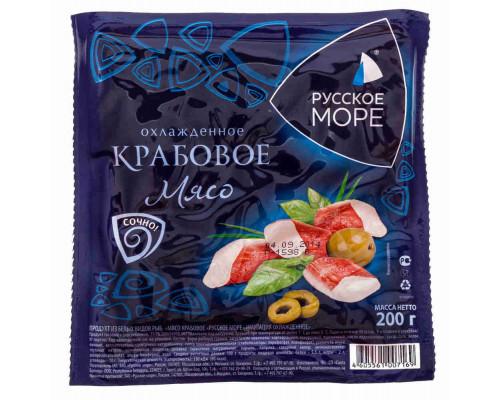 Крабовое мясо Русское море охл 200г