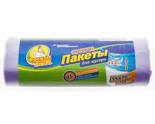 Пакеты д/мусора Фрекен Бок фиолетовый 45л 20шт