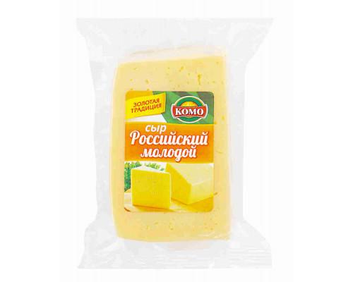 Сыр Комо Российский молодой 50% 250г