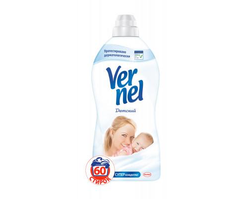 Кондиционер для белья Vernel Детский, 1,82 л