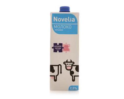 Молоко ультрапастеризованное 2,5% ТМ Novelia (Новелия)