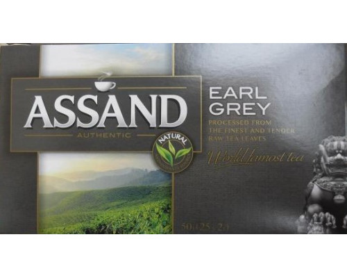 Чай ТМ Assand (Ассанд) Earl Grey c ароматом бергамота, 25 пакетиков