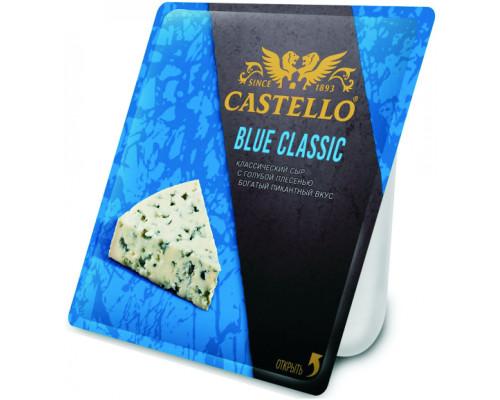Сыр ТМ Castello (Кастелло) Blue Classic с голубой плесенью, 50%, 125 г