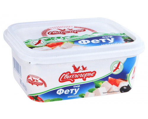 Сыр Фету ТМ Свитлогорье, мягкий, 45%, 250 г